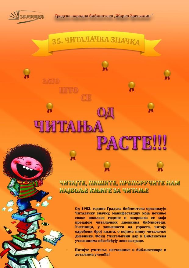 Plakat citalacka 2018(2)